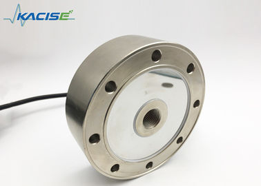 China IP65 Spoke Load Cell Sensor For Weighing Scale 10kg 20kg 100kg 200kg Capacity factory