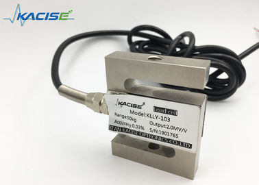 China Impact S - Beam Crane Scale Load Cell Sensor Strain Gauge High Precision factory